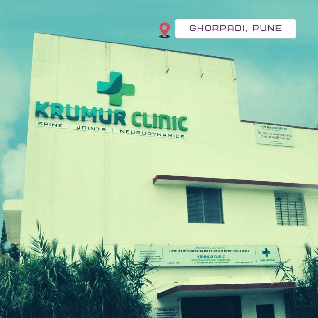Krumur Clinic